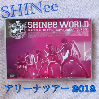 シャイニー(SHINee)のSHINee WORLD 2012 Japanアリーナツアー DVD(K-POP/アジア)