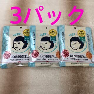 イシザワケンキュウジョ(石澤研究所)の毛穴撫子 フェイスマスクシート 10枚入×3個(パック/フェイスマスク)