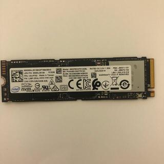 Intel m.2 nvme sad 512G