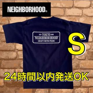 NEIGHBORHOOD - 【在庫限り‼️】Tシャツ NEIGHBORHOOD ネイバーフッド