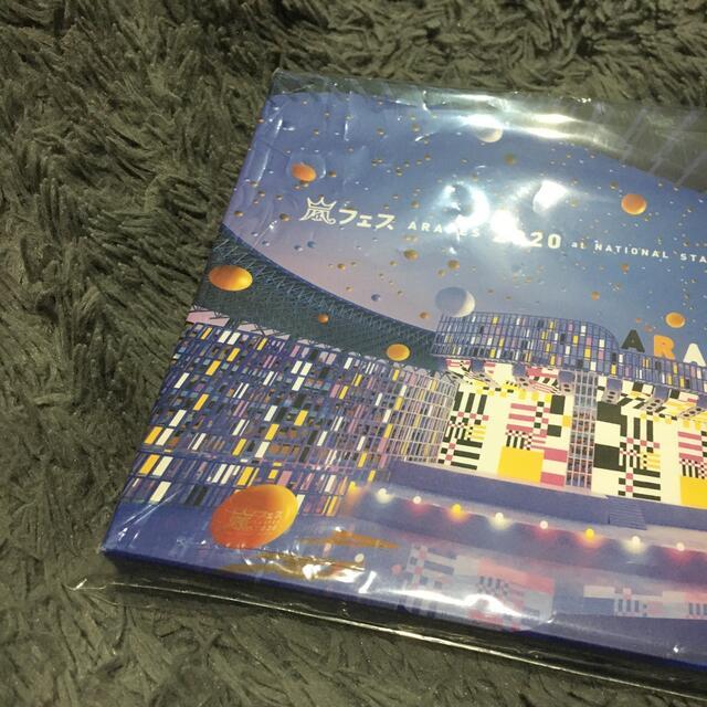 嵐(アラシ)の嵐/アラフェス 2020 at 国立競技場〈初回プレス仕様〉Blu-ray エンタメ/ホビーのDVD/ブルーレイ(ミュージック)の商品写真