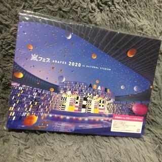 嵐 - 嵐/アラフェス 2020 at 国立競技場〈初回プレス仕様〉Blu-ray