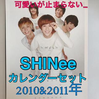 シャイニー(SHINee)のSHINee カレンダーセット(アイドルグッズ)