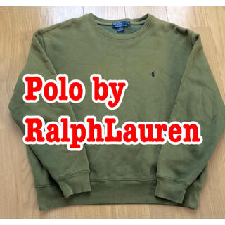 ポロラルフローレン(POLO RALPH LAUREN)のポロ ラルフローレン スウェット(スウェット)