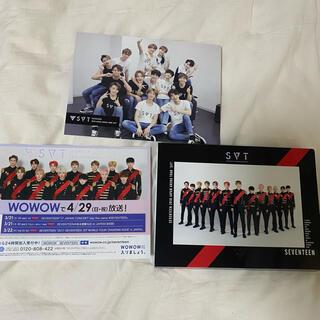 セブンティーン(SEVENTEEN)のSEVENTEEN セブチ SVT アリーナ Blu-ray 特典 ポストカード(K-POP/アジア)