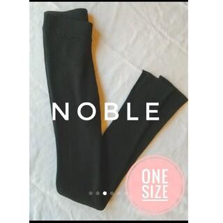 Noble - NOBLE ノーブル ニット リブ裾スリットレギンス  ブラック