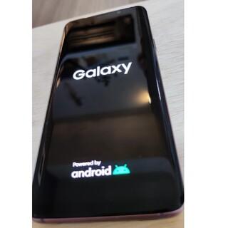 SAMSUNG - Galaxy S9 SCV38 au パープル