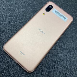 アクオス(AQUOS)のau 美品 AQUOS sense3 SHV48 ライトカッパー(スマートフォン本体)