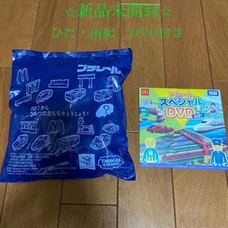 トミー(TOMMY)のハッピーセット プラレール HC85系 特急ひだ・南紀+雪のトンネル DVD付(電車のおもちゃ/車)