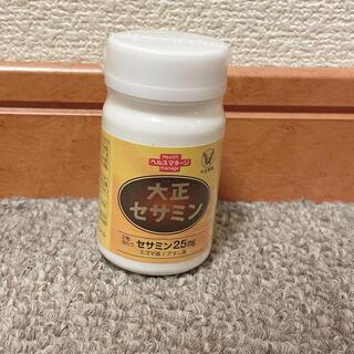 タイショウセイヤク(大正製薬)の✨新品未開封✨大正セサミン 60粒(ビタミン)