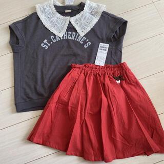 petit main - プティマイン 120 つけ衿ロゴTシャツ&ベーシックスカート