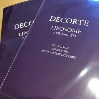 COSME DECORTE - コスメデコルテ リポソーム アドバンス リペアセラム