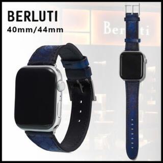 Berluti - Berluti ベルルッティ Apple Watch アップルウォッチ