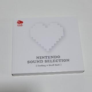 ニンテンドウ(任天堂)のニンテンドーサウンドセレクション エンディング&スタッフロール(ゲーム音楽)