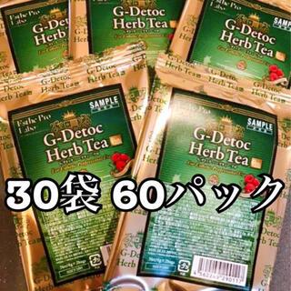 G-デトック ハーブティープロ 30袋 60パック