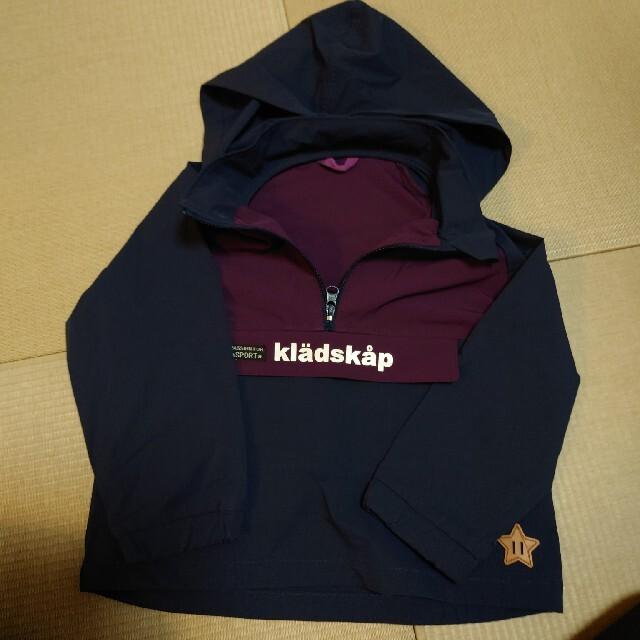 kladskap(クレードスコープ)のクレードスコープ☆プルオーバー110 キッズ/ベビー/マタニティのキッズ服男の子用(90cm~)(ジャケット/上着)の商品写真