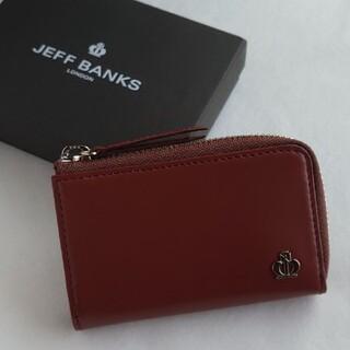 新品 JEFF BANKS ジェフバンクス 4連キーケース リュクス ブラウン