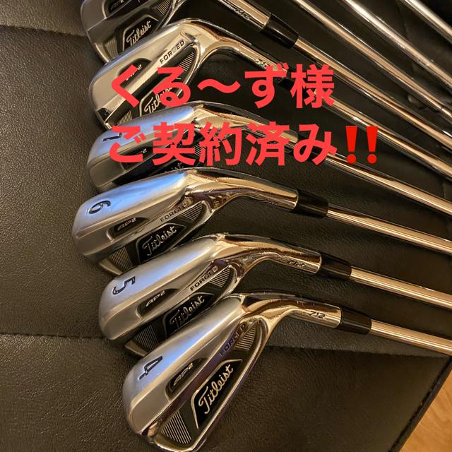 Titleist(タイトリスト)の【タイトリスト】AP2 712アイアン4-P + おまけボーケーウェジ52・56 スポーツ/アウトドアのゴルフ(クラブ)の商品写真