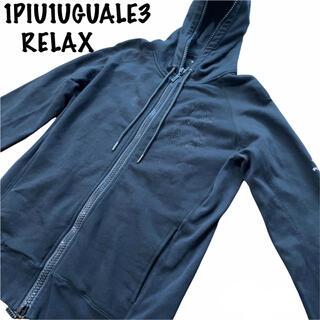 ウノピゥウノウグァーレトレ(1piu1uguale3)の1PIU1UGUALE3 RELAX ラインストーン 3ロゴパーカー(パーカー)