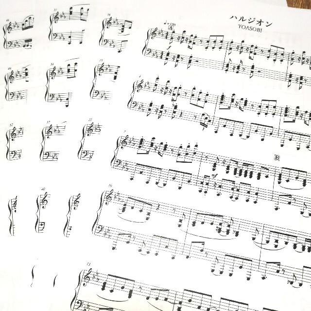 フォローで50円引き♪【ハルジオン(上級)YOASOBI】プロフにお得情報あり☆ 楽器のスコア/楽譜(ポピュラー)の商品写真