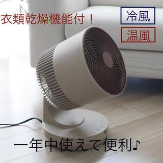 能付 サーキュレーター ヒート&クール HC-T1906wh