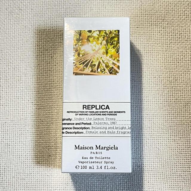 Maison Martin Margiela(マルタンマルジェラ)の【新品未開封】Maison Margiela アンダーザレモンツリー 100ml コスメ/美容の香水(ユニセックス)の商品写真