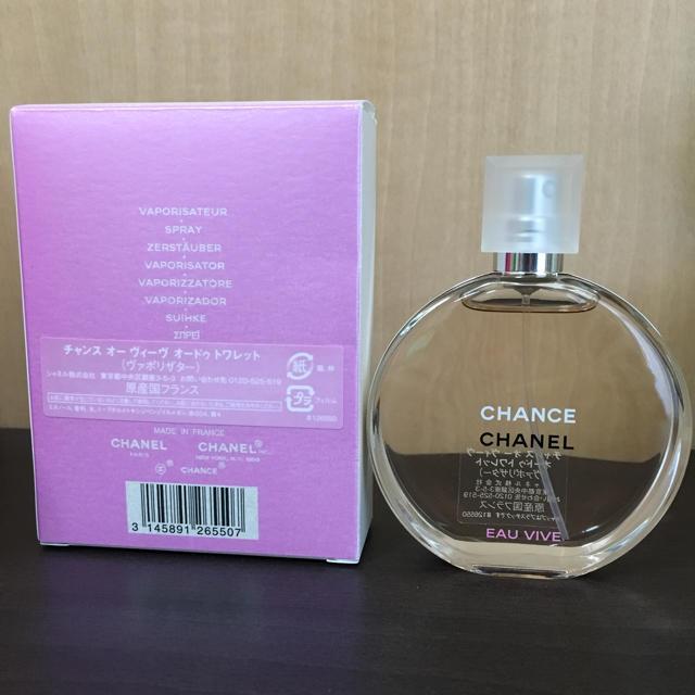 f84349661509 CHANEL(シャネル)のCHANEL オーヴィーヴ オードトワレット 50ml コスメ/美容の香水(