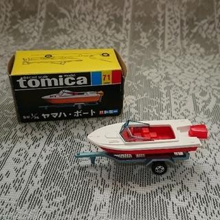 トミー(TOMMY)のトミカ 黒箱 No.71 ヤマハ・ボート(ミニカー)