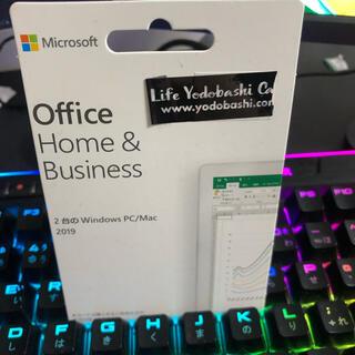 マイクロソフト(Microsoft)のmicrosoft office Home & Business 2台(デスクトップ型PC)