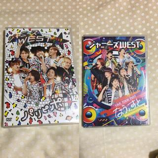 ジャニーズWEST - ジャニーズwest DVD セット