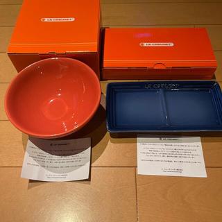 LE CREUSET - ルクルーゼ 茶碗 ボウル ボール & 薬味 ヤクミプレート