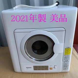Panasonic - ①電気衣類乾燥機 パナソニック NH-D603 2021年製 美品