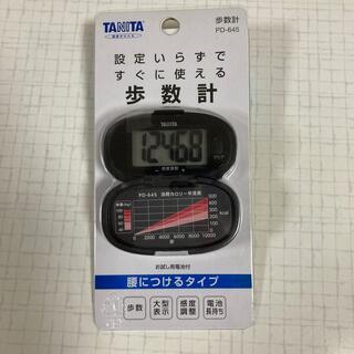 タニタ(TANITA)の歩数計 TANITA(エクササイズ用品)