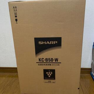 SHARP - シャープ KC-B50-W プラズマクラスター 加湿空気清浄機