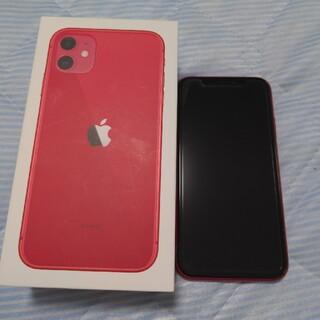 iPhone - docomo iPhone11 128GB レッド
