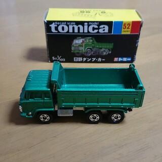 トミー(TOMMY)のトミカ 黒箱 No.52 日野ダンプカー(ミニカー)