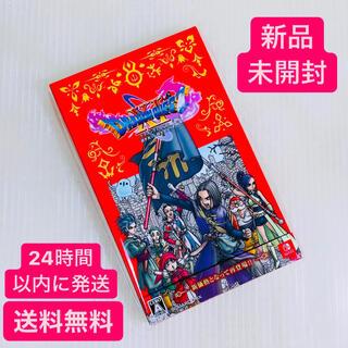 Nintendo Switch - 【新品 未開封】ニンテンドースイッチ ソフト ドラゴンクエストⅪ