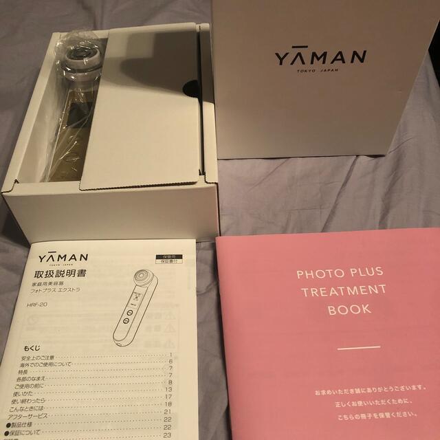 YA-MAN(ヤーマン)のヤーマン スマホ/家電/カメラの美容/健康(フェイスケア/美顔器)の商品写真