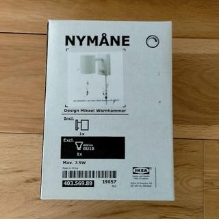 イケア(IKEA)のIKEA NYMANE ニーモーネ 読書ランプ(その他)