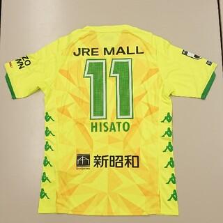 Kappa - ジェフ千葉 2020 レプリカゲームシャツ 11番 佐藤寿人 Lサイズ
