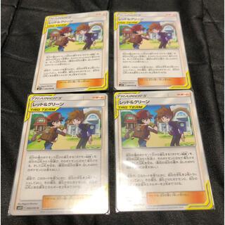 ポケモン(ポケモン)のレッド&グリーン 4枚(シングルカード)