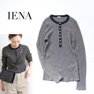 IENA - 【美品】IENA✨2020AW 3x3リブヘンリーネックプルオーバー 長袖