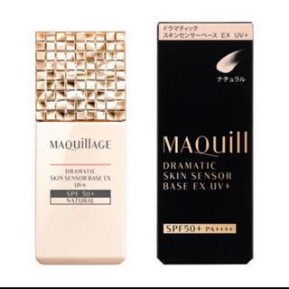 MAQuillAGE - マキアージュ スキンセンサーベース