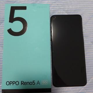 オッポ(OPPO)のOPPO Reno5 A  5G(スマートフォン本体)