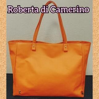 ロベルタディカメリーノ(ROBERTA DI CAMERINO)のRoberta di Camerino トートバッグ(トートバッグ)