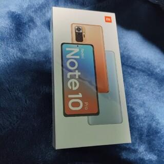 ANDROID - 国内版 Xiaomi Redmi Note 10 Pro 新品未開封