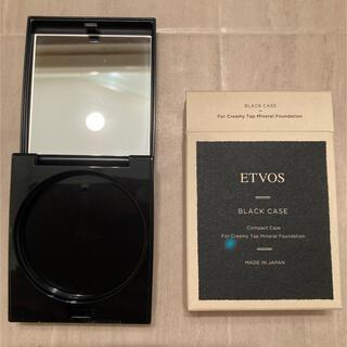 エトヴォス(ETVOS)のETVOS   クリームタイプミネラルファンデーション ブラックケース(その他)