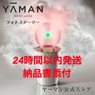 YA-MAN - ヤーマン YA-MAN フォトスチーマー IS100P