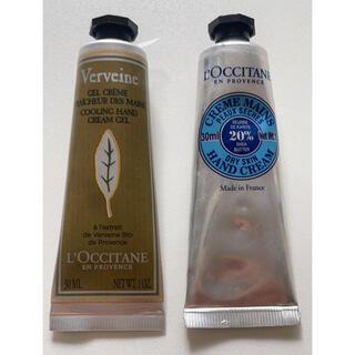 L'OCCITANE - 新品 ロクシタン ハンドクリーム 2本セット