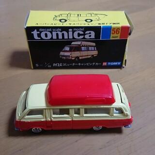 トミー(TOMMY)のトミカ 黒箱 No.56 ハイエース コミューター キャンピングカー(ミニカー)